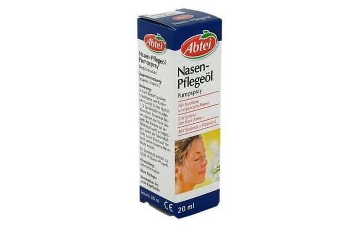 德国BA保镖药房Abtei 鼻腔护理油喷剂 改善鼻腔干燥出血 缓解鼻炎 20 ml (包邮)