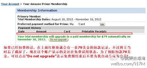 Amazon Prime 被扣79美元的解决方法及申请退款范文