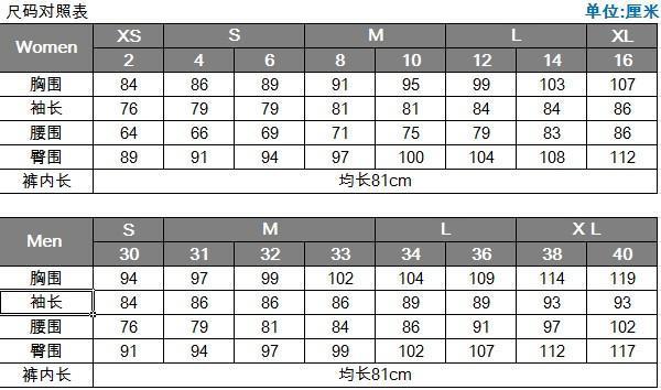 Mountain Hardwear高端、顶尖户外品牌尺码对照表