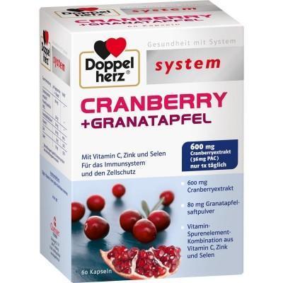 【德国UKA】Doppelherz 双心 蔓越莓+石榴精华胶囊 60粒 特价:€16 73约¥123