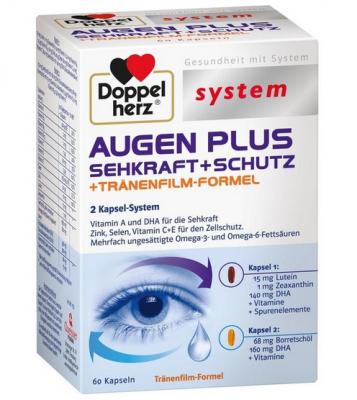 【德国UKA】Doppelherz 双心 眼保健胶囊 60粒 特价:€14 52约¥106 84