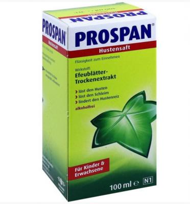 【德国UKA】Prospan 婴幼儿止咳 消炎糖浆 100ml 特价:€4 55约¥33 42