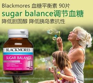 Blackmores 血糖平衡