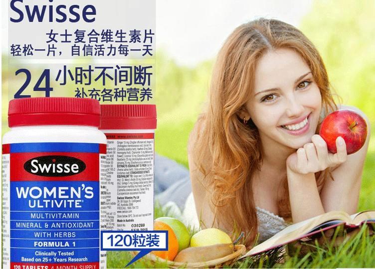 Swisse 复合维生素