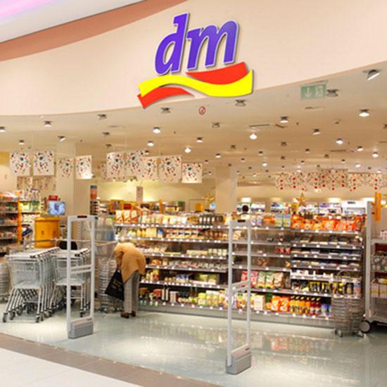 DM线上超市德国官网海淘攻略教程