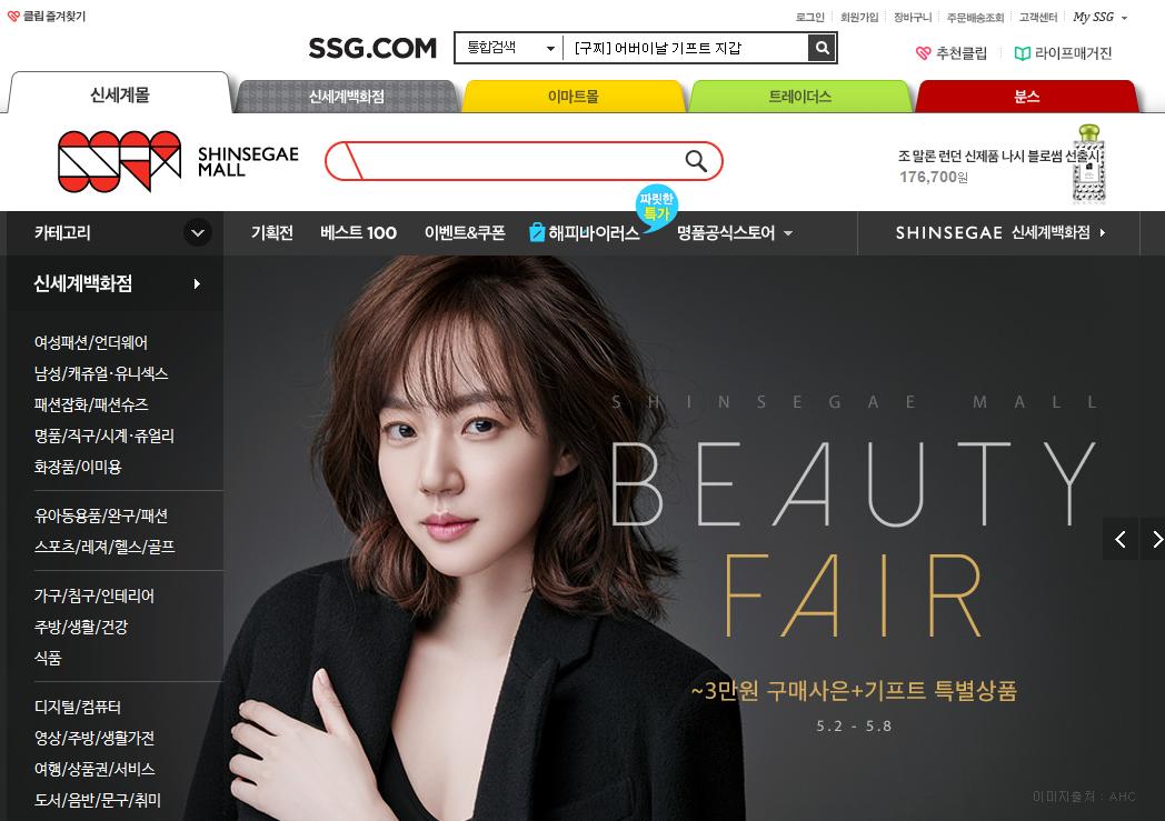 韩国本土购物网站有哪些 2016韩国购物网站大全