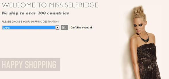 Miss Selfridge 美国官网海淘攻略教程