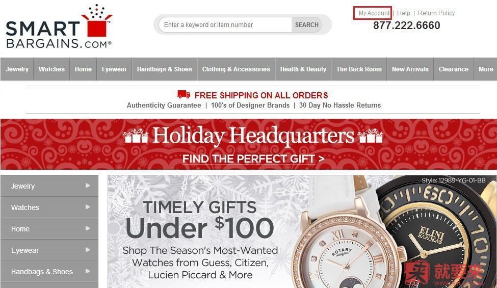 Smart Bargains美国官网注册攻略教程
