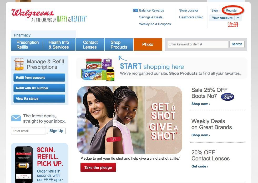 美国第一的药店连锁Walgreens注册购物指南