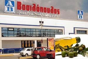 希腊AB超市海淘顶级橄榄油世界最好蜂蜜教程