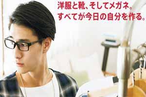 日本海淘JINS晴姿护目眼镜教程