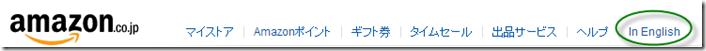 amazon co jp日本亚马逊海淘攻略
