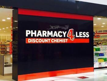 澳洲Pharmacy 4 less连锁药房怎么样 澳洲Pharmacy 4 less连锁药房中文官网介绍