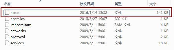 """看日本亚马逊出现""""您所请求的网址(URL)无法获取""""解决办法"""