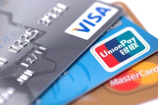 海淘时信用卡使用的安全注意事项