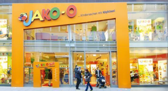 婴童用品巨头德国JAKO-O开通中文网!优质品质震撼来袭