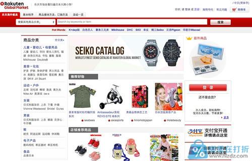 日本本土Rakuten乐天商城购物教程