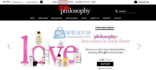 philosophy(自然哲理)美国美容品牌海淘攻略