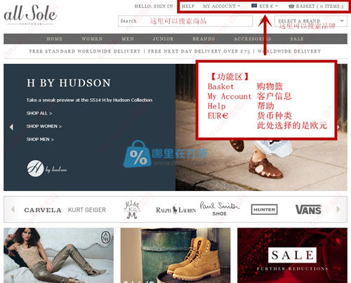 英国时尚鞋店Allsole海淘购物攻略