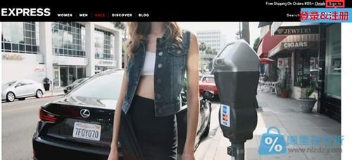 美国Express官网时尚服装品牌海淘攻略