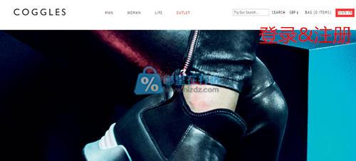 英国在线时装网站Coggles海淘攻略