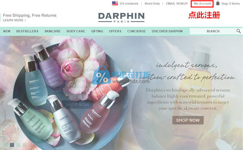 Darphin迪梵护肤品美国官网海淘攻略
