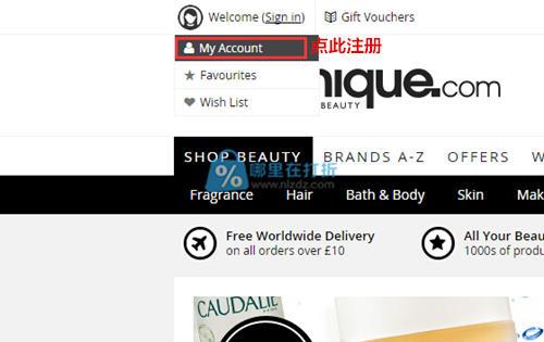 英国Feelunique化妆品网站海淘攻略