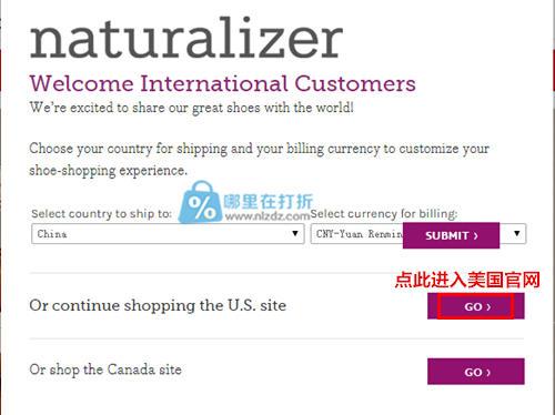 Naturalizer美国官网海淘攻略