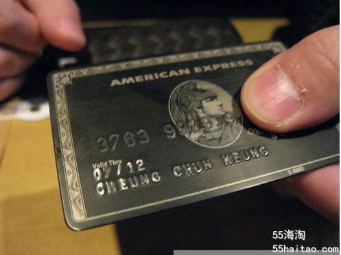 海淘利器美国运通信用卡(AMERICAN EXPRESS)介绍