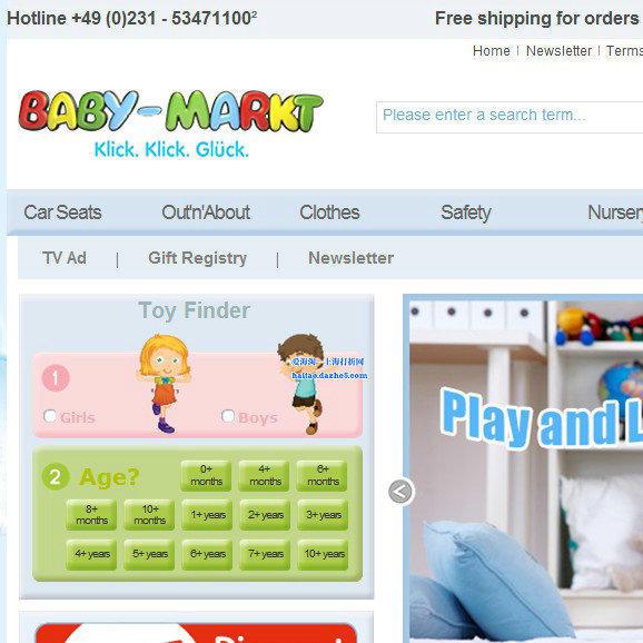 德国网站baby-market简易教程