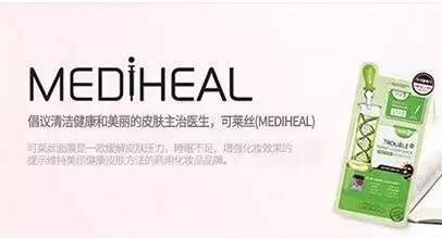 美迪惠尔面膜种类介绍 韩国美迪惠尔面膜官网介绍