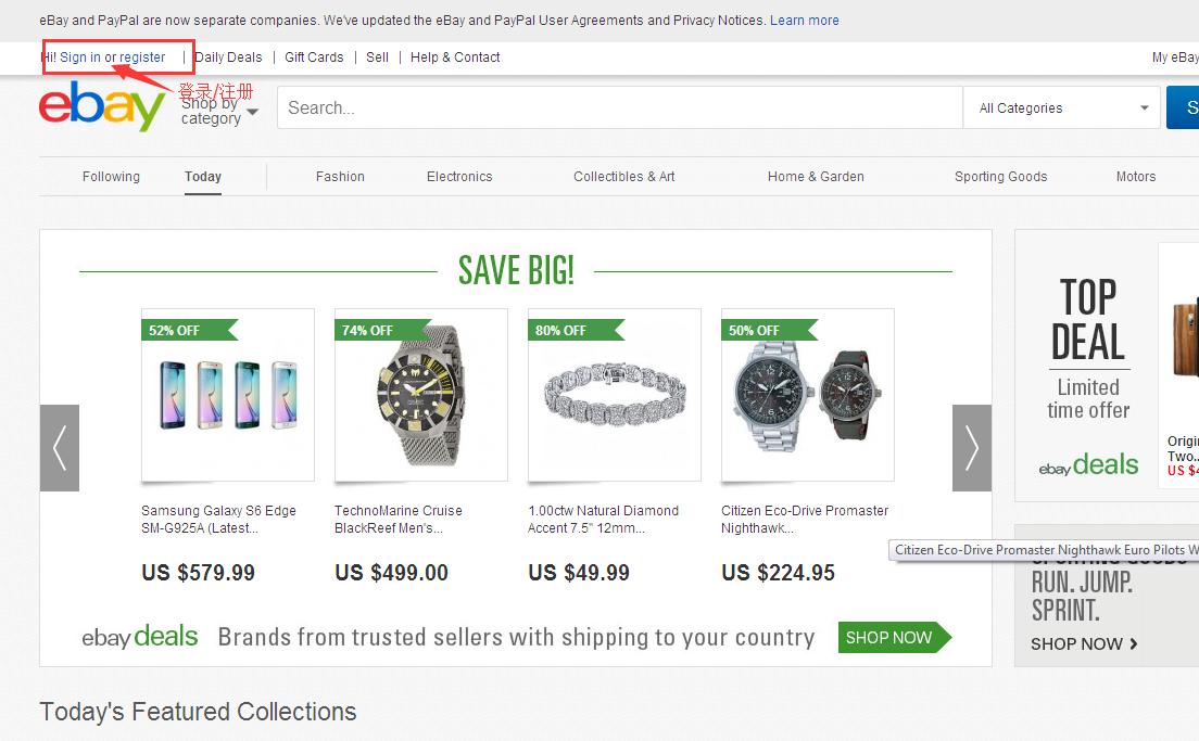 美国ebay官网注册购物海淘攻略