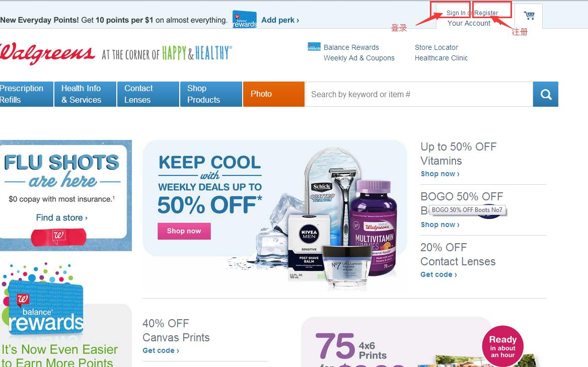 美国Walgreens(沃尔格林)官网海淘购物攻略