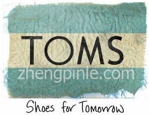 TOMS布鞋真假辨别方法
