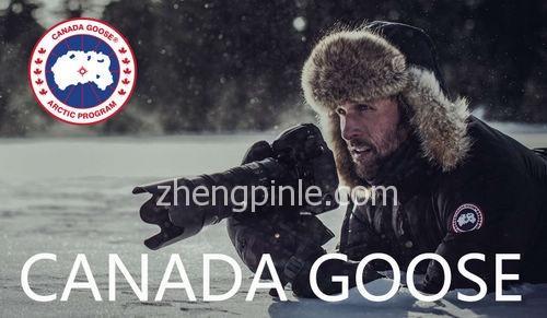 Canada Goose加拿大鹅羽绒服真假辨别教程