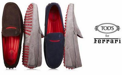 [达人讲解]托德斯Tod's豆豆鞋真假辨别方法