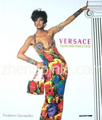 图解范思哲Versace包真假辨别方法