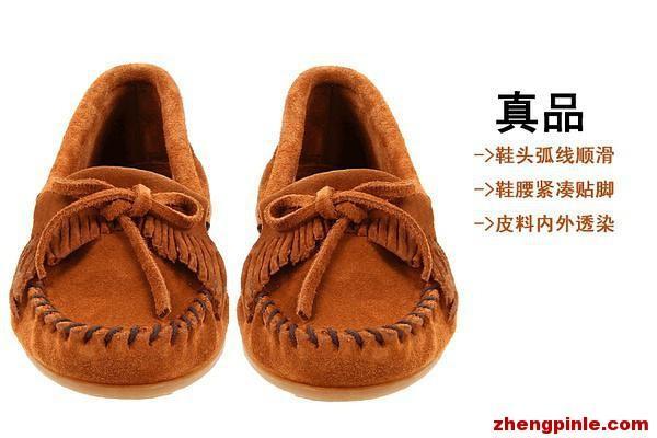 如何分辨迷你唐卡鞋子真假(附假鞋店网址)最全的minnetonka真假辨别