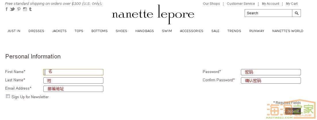 Nanette Lepore(公主娜娜)购物流程