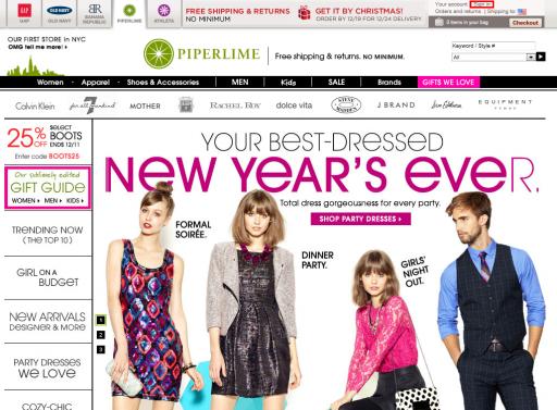Piperlime网站海淘攻略—Piperlime网站购物教程从注册到下单