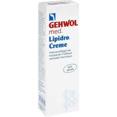 【德国UKA】 Gehwol 洁沃 水脂平衡润足霜 75ml 特价:5 73欧