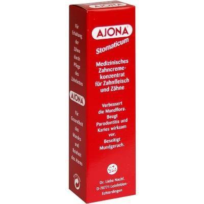 【德国UKA】Ajona 浓缩型药用抗菌消炎牙膏 25ml 特价:1 58欧