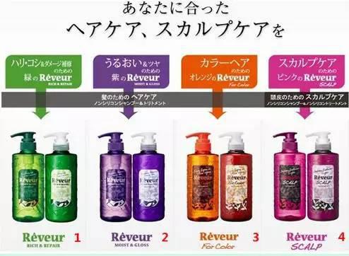 日本必买清单2016