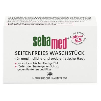 【德国UKA】Sebamed 施巴 抗敏感祛痘洁肤皂 100g 特价:2 13欧(原价:2 40欧),约16元