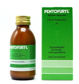 【专享满减】Pentofuryl 婴幼儿止泻液 125ml 香蕉味