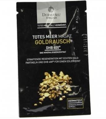 【专享满减】Dermasel 黄金玻尿酸面膜 12ml 适合30岁及以上人士