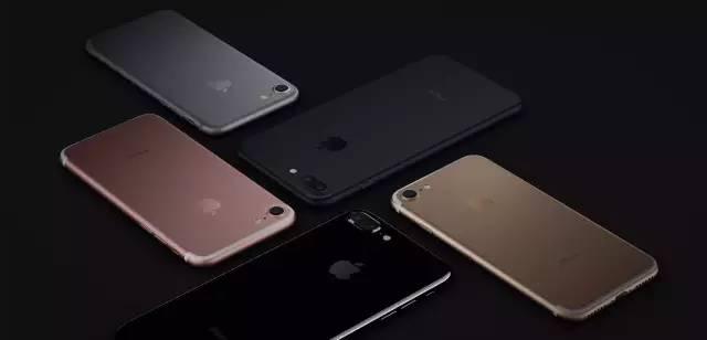 iphone 7新机发布 全球最便宜的iphone 7海淘攻略