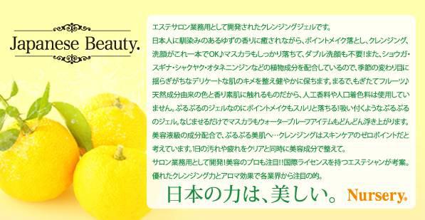 日本购物必买清单(卸妆篇)