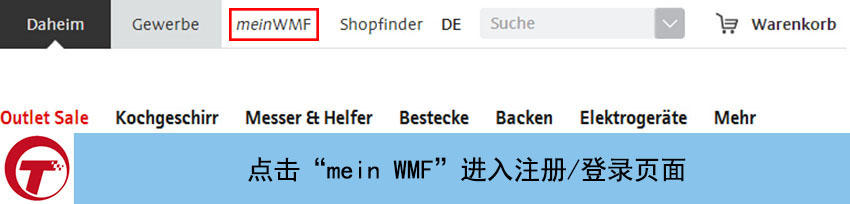 WMF教程 WMF海淘攻略