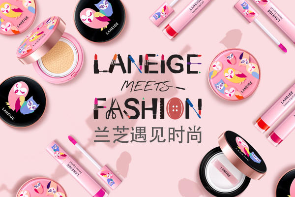 韩国化妆品经久不衰的牌子你了解多少?(海淘普及篇)